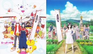 The virtual and real worlds of 'Summer Wars'
